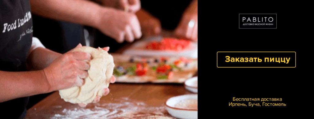 рецепт пиццы не тонком тесте